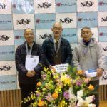 2017年度全国卓球選手権大会(年代別団体戦・個人戦)